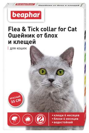 Ошейник для кошек против блох, власоедов, вшей, клещей Beaphar Flea & Tick красный, 35 см