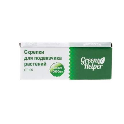 Скрепки для подвязчика растений Green Helper GT-105 10000 шт.