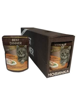 Влажный корм для кошек Best Dinner High Premium, индейка, 24 шт по 85г