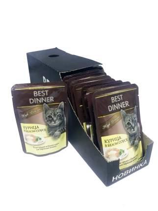 Влажный корм для кошек Best Dinner High Premium, курица, 24шт по 85г