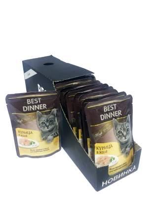 Влажный корм для кошек Best Dinner High Premium, курица в желе, 24шт по 85г