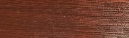 Пропитка для дерева Kraskovar Eco Lazur Махагон 0,9 л