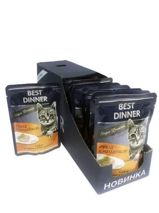 Влажный корм для кошек Best Dinner Мясные деликатесы, суфле с индейкой, 24шт по 85г