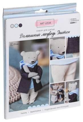 Мягкая игрушка «Домашний медведь Эштон» 18 × 22.5 × 2 см Арт Узор