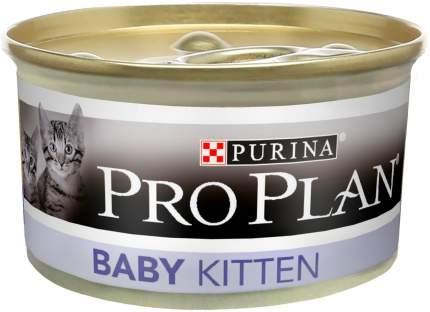 Консервы для котят PRO PLAN Baby Kitten, мусс с курицей, 24шт по 85г