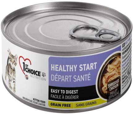 Консервы для котят 1st choice Healthy Start, беззерновые, с курицей в масле тунца, 85г