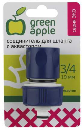 "Быстросъем для шланга Green Apple Б0017771 3/4"""