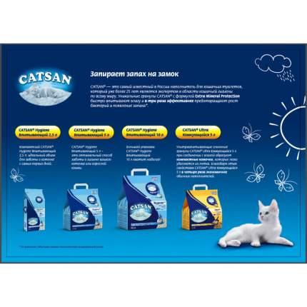 Впитывающий наполнитель для кошек Catsan Hygiene Plus кварцевый песок, 4.84 кг, 10 л