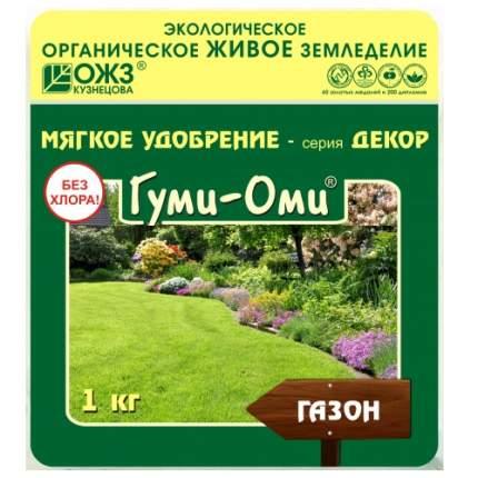 Органоминеральное удобрение БашИнком Газон-Гуми-Оми GUMI/G1 1 кг