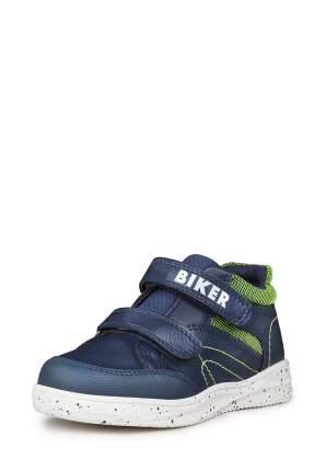 Полуботинки для мальчиков Biker, цв. темно-синий, р-р 26