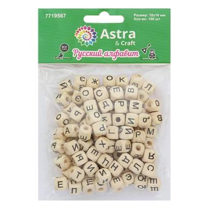 Бусины деревянные с буквами Астра Русский алфавит, 10х10 мм