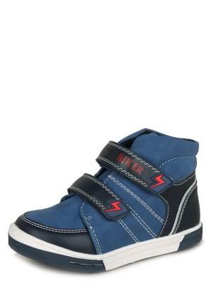 Ботинки для мальчиков Biker, цв. синий, р-р 26