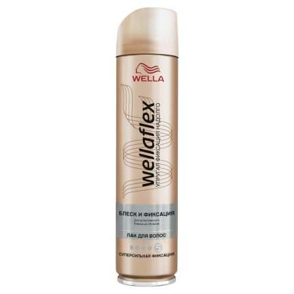 Лак для волос Wella Wellaflex Блеск и суперсильная фиксация, 250мл
