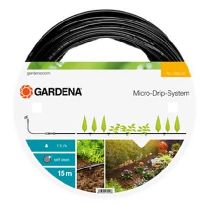 """Шланг для полива Gardena 4,6 мм 3/16"""" 01362-20.000.00 15 м"""