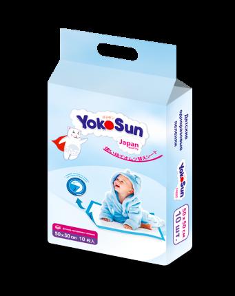 Детские одноразовые пеленки YokoSun 50x50, 10 шт