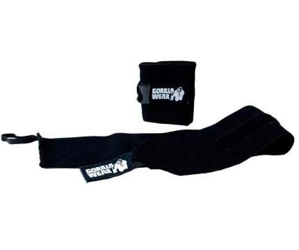 Gorilla Wear Бинты кистевые Basic GW-91069  пара