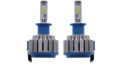 Комплект автомобильных светодиодных ламп CARCAM H3 35 Вт/2шт