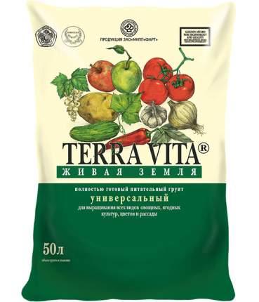 Грунт универсальный Terra Vita 82983 50 л