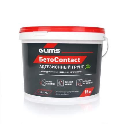 Грунтовка адгезионная GLIMS БетоContact