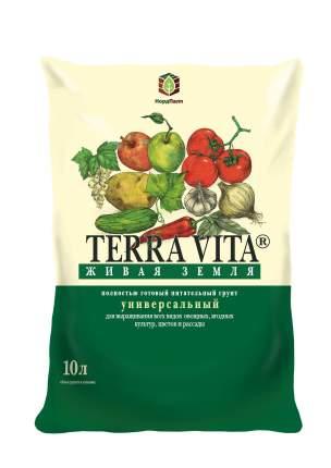 Грунт Terra Vita 82992 Живая земля универсальный 10 л