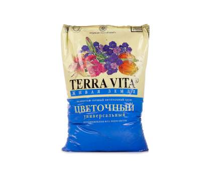Грунт Terra Vita 82996 Живая земля цветочный 50 л