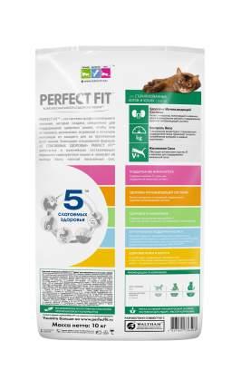 Сухой корм для кошек Perfect Fit Sterile, для стерилизованных, курица, 10кг