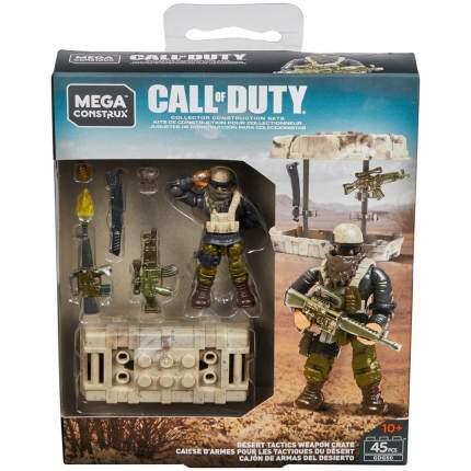 Конструктор Mega Construx Call of Duty Desert Tactics Weapon Crate