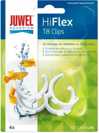 Клипсы для отражателей для аквариумов JUWEL HiFlex T8 Clips, пластиковые, 4 шт