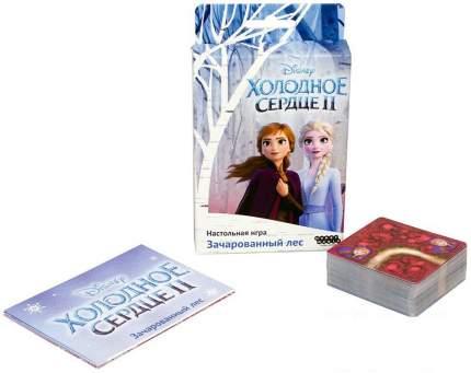 Игра настольная Hobby World Холодное сердце 2 Зачарованный лес