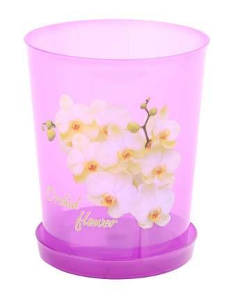 Горшок для орхидеи, 1,8 л, цвет: фиолетовый