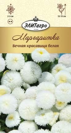 Семена цветов Элитагро Маргаритка Вечная красавица белая двулетник 0,05 г