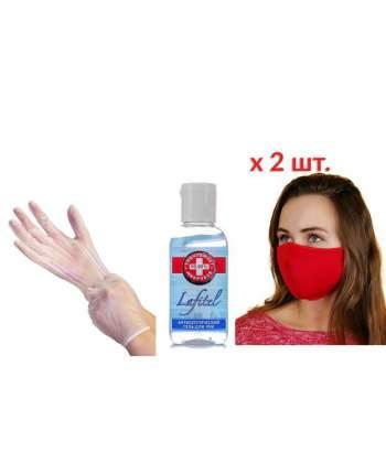 Набор Vinson защиты от вирусов и микробов №6