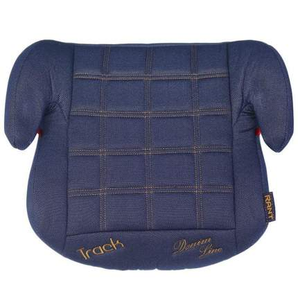 Бустер Rant Track blue jeans группа 2-3 (15-36 кг)