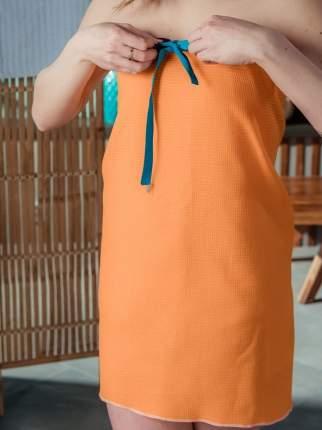 Килт для сауны Май Спа 200/002 оранжевый
