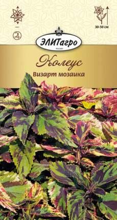 Семена цветов Элитагро Колеус Визарт Мозаика