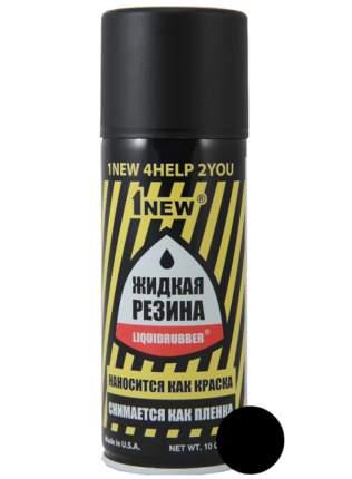 Жидкая резина 1NEW, спрей черный