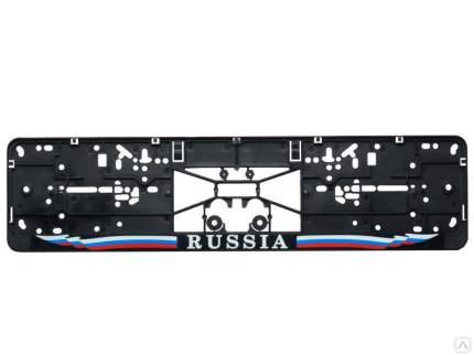 "Рамка под номерной знак ""Russia"" AIRLINE"