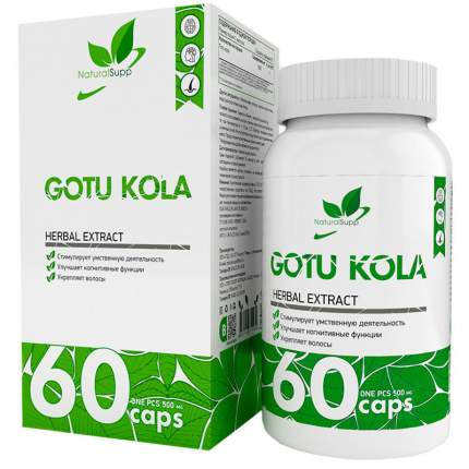 Готу Кола NaturalSupp Gotu Kola 500 мг капсулы 60 шт.