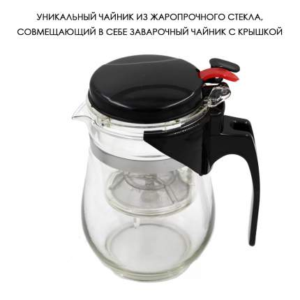 Заварочный чайник со стеклянным фильтром, 750 мл, MARMA MM-TPT-04