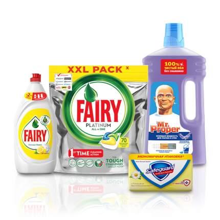 Набор Лавандовое спокойствие: моющие средства и мыло