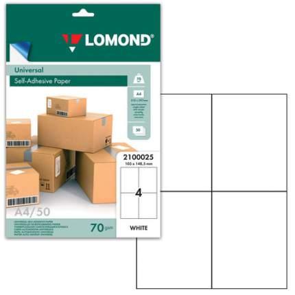 """Бумага самоклеящаяся """"Lomond"""", А4, 50 листов"""