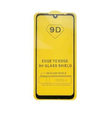 Защитное стекло Mobix для Xiaomi  Redmi Note 7
