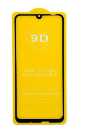 Защитное стекло Mobix для Huawei P Smart 2019 / Honor 10i / Honor 10 Lite