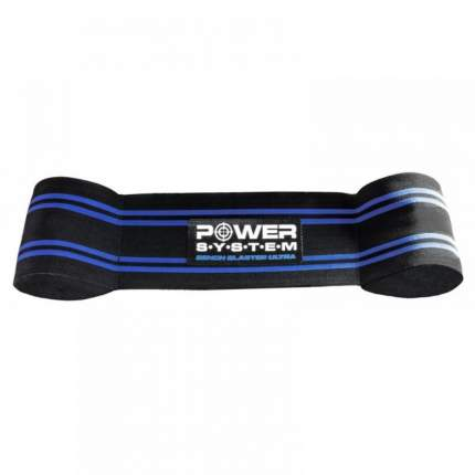 Пояс для тяжелой атлетики Power System PS-37201 черно-синий, XL