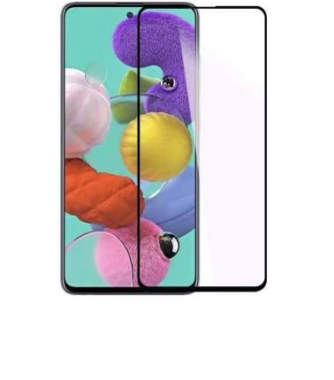 Защитное стекло Mobix для Samsung A51