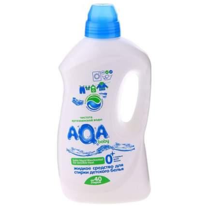 Стиральный порошок для детского белья AQA BABY жидкий 1500 мл
