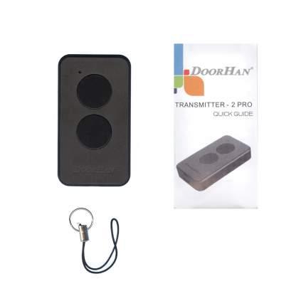 Пульт шлагбаумов и ворот Doorhan Transmitter-2PRO вар. №2