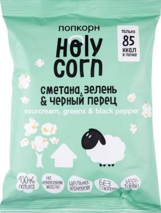 Попкорн Holy Corn сметана-зелень-черный перец  20 г