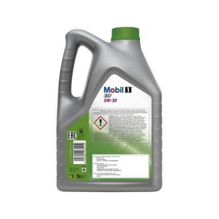 Моторное масло Mobil 1 ESP 5W-30, синтетическое 155145 5л