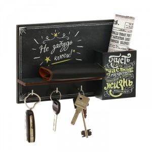Настенная ключница Не забудь ключи